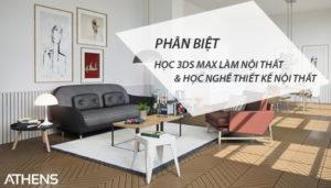 Học 3Ds Max Nội Thất Khác Gì Với Học Nghề Thiết Kế Nội Thất